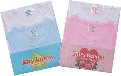 Body neonato I LOVE MY FAMILY - I LOVE MAMMA - I LOVE PAPA' - produttore distributore ALTA LINEA